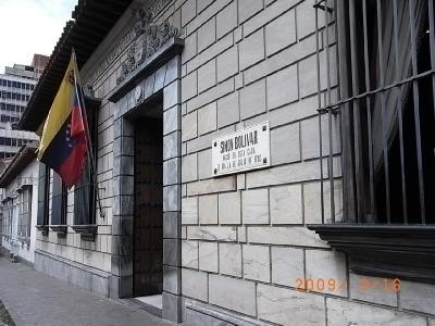 Casa_de_boliver-1 サイズ変更.JPG